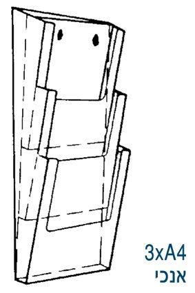 3_A4 2 vertical