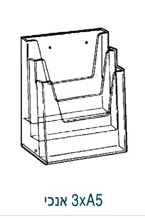 3_A4 vertical