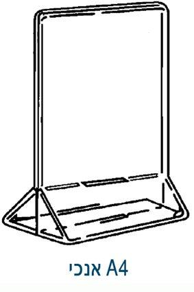 A4 vertical