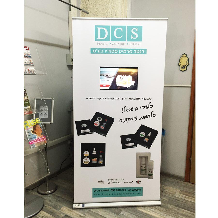 רולאפ דיגיטלי RU500